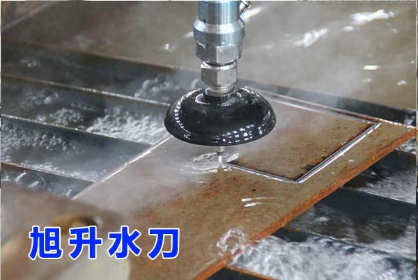 水刀切割机
